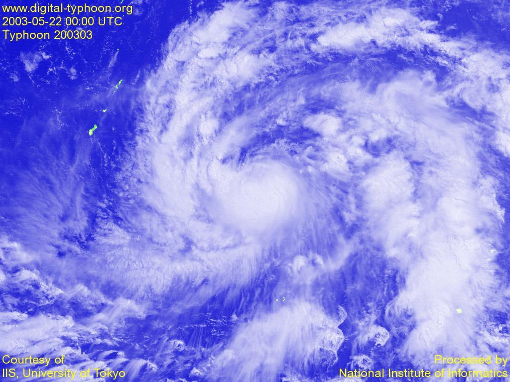 デジタル台風:2003年台風3号(...
