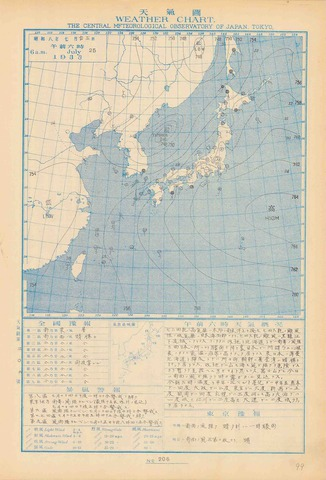Digital Typhoon Database Of Weather Charts For Hundred Years