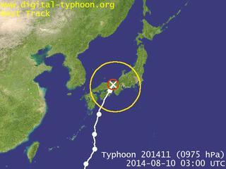 Typhoon 201411 (WNP) : MTS214081003