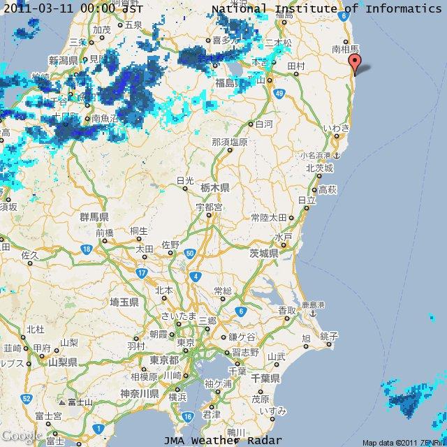 レーダー 神奈川 雨雲